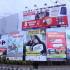 Advertising Jogja Outdoor promotion