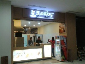 Letter Timbul Mall